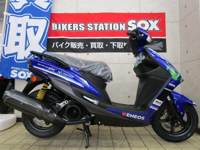 ヤマハ シグナスX SR 限定 モビスターカラーの画像(東京都