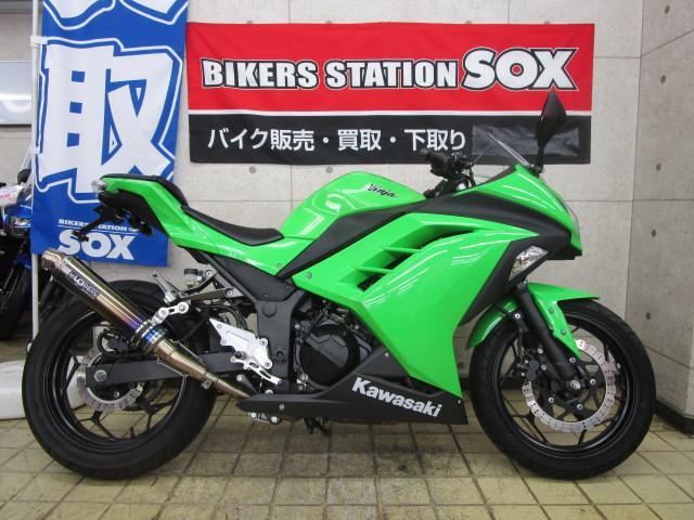カワサキ Ninja 250 LCIPartsマフラー フェンダーレス装備の画像(東京都