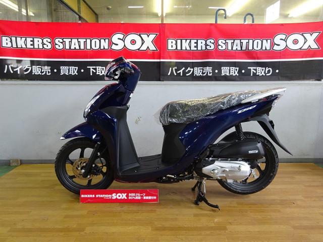 ホンダ Dio110 新車の画像(栃木県