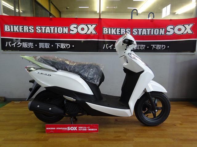 ホンダ リード125 新車の画像(栃木県