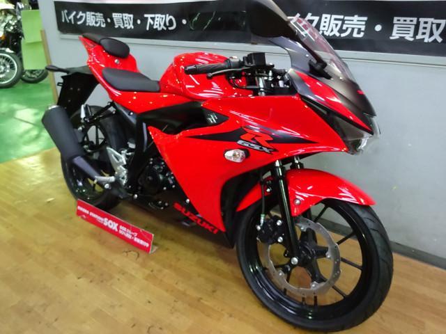 スズキ GSX-R150 新車の画像(栃木県