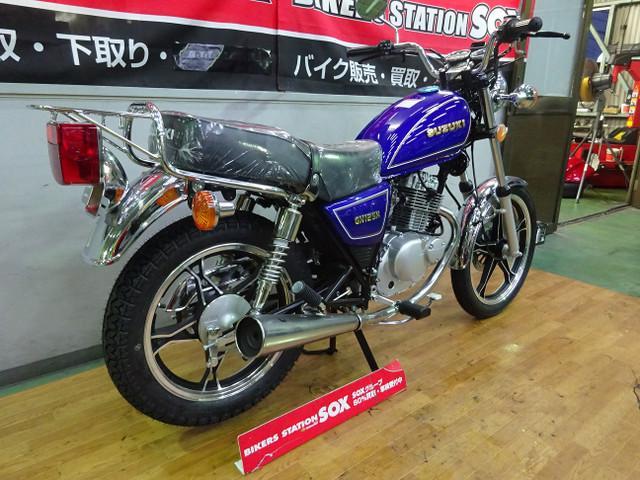 スズキ GN125H 新車の画像(栃木県