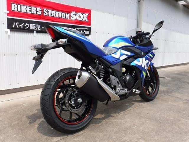 スズキ GSX250R MOTOGPカラーの画像(栃木県