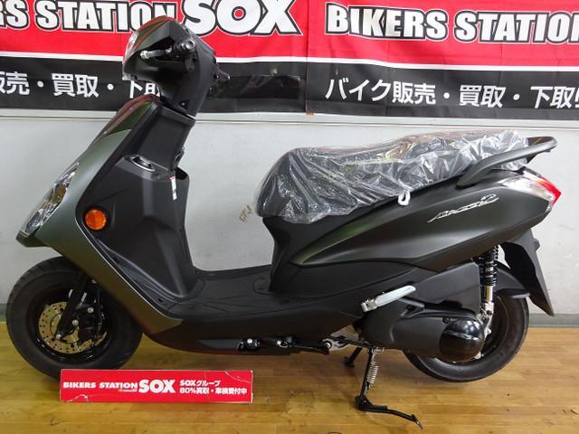 ヤマハ AXIS Z 新車の画像(栃木県