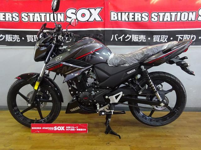 ヤマハ FAZER150 YS150 新車の画像(栃木県