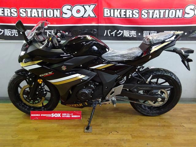 スズキ GSX250R 国内未導入カラーの画像(栃木県