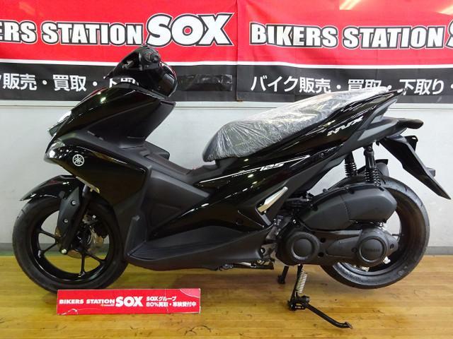 ヤマハ NVX125 新車の画像(栃木県