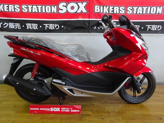 ホンダ PCX150 ツートンカラー 新車の画像(栃木県