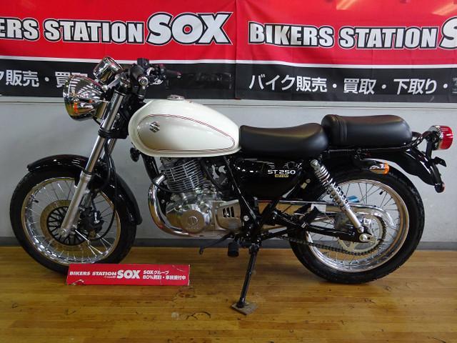 スズキ ST250 Eタイプ 新車の画像(栃木県