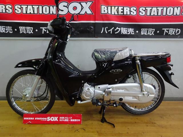 ホンダ スーパーカブ50 新車の画像(栃木県