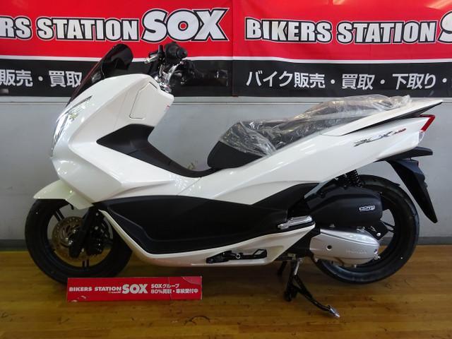 ホンダ PCX150 新車の画像(栃木県
