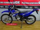 ヤマハ XTZ125 新車の画像(栃木県