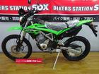 カワサキ KLX150 BF Special Editionの画像(栃木県