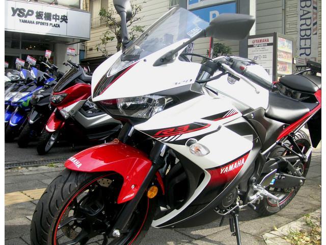 ヤマハ YZF-R3 ユーロヤマハトップケースの画像(東京都
