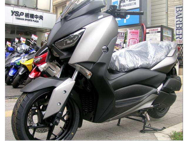 ヤマハ X-MAX250の画像(東京都
