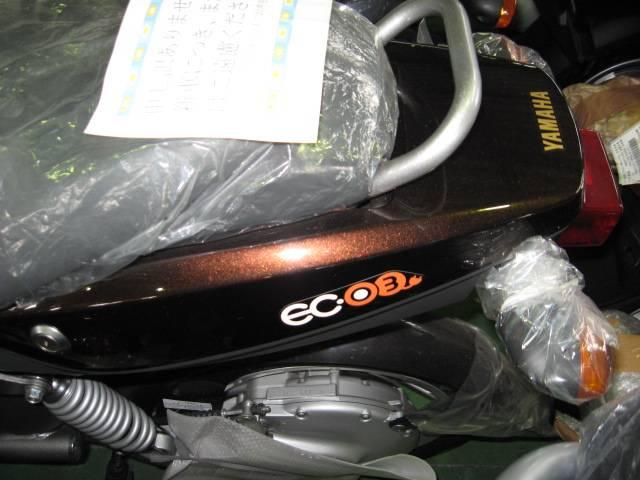 ヤマハ ECー03 電動の画像(茨城県