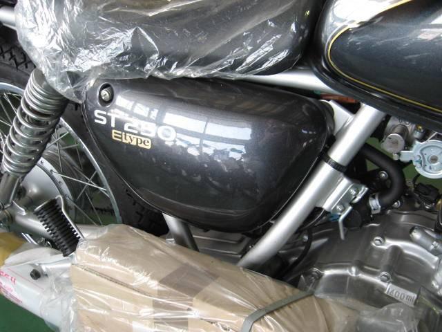 スズキ ST250 Eタイプ ガンメタツートンの画像(茨城県