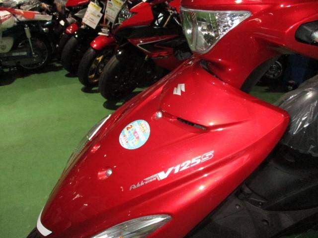 スズキ アドレスV125S 特別カラー レッドの画像(茨城県