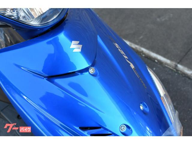 スズキ アドレスV125S 特別カラー キャンディブルーの画像(茨城県