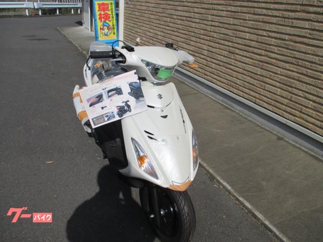 スズキ アドレスV125Sリミテッドの画像(茨城県