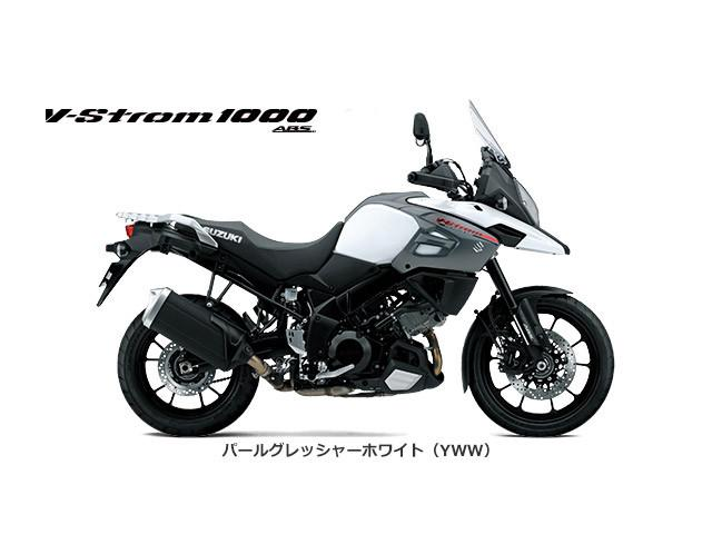 V−ストローム1000 2018