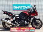 ホンダ CB1300Super ボルドール スライダー フェンダーレスの画像(埼玉県