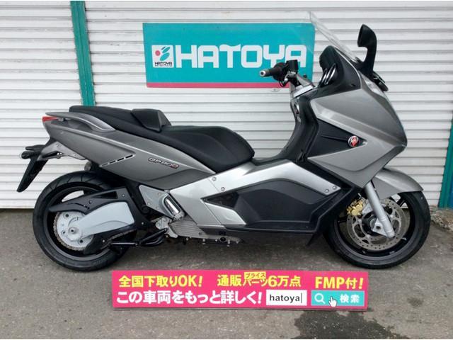 GILERA GP800ie 社外スクリーン付きの画像(埼玉県