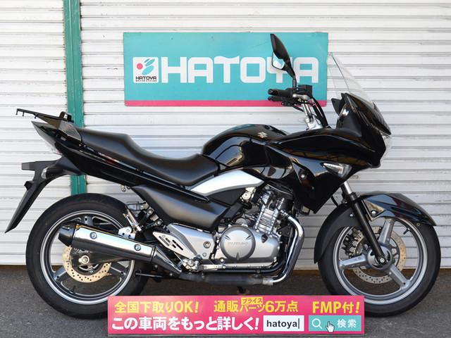 スズキ GSR250S リアキャリアの画像(埼玉県