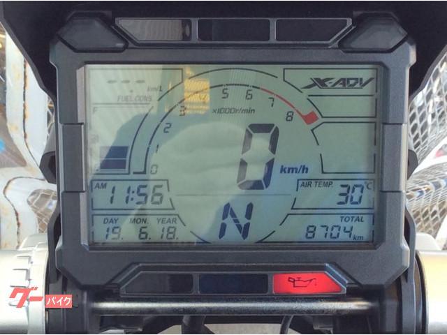 ホンダ X-ADVの画像(埼玉県