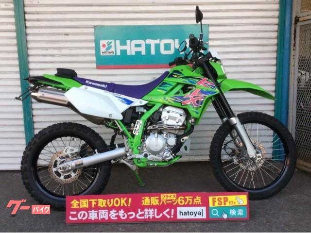 KLX250 ファイナルモデル