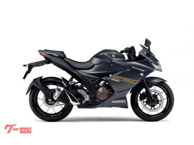 GIXXER SF 250 2021年モデル