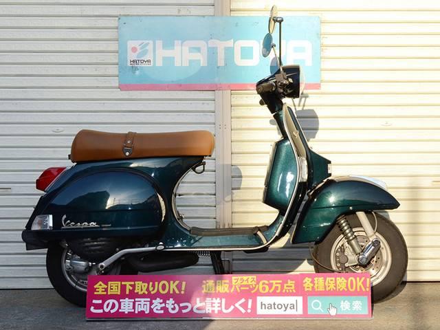 VESPA PX125 FL2の画像(埼玉県