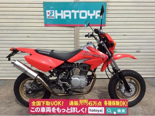 ホンダ XR100 モタード タケガワマフラー フェンダーレス LEDテールの画像(埼玉県