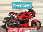 ホンダ グロム EVO2本出しマフラー バックステップ メーターバイザーの画像(埼玉県