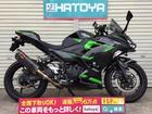 カワサキ Ninja 400 アクラポマフラー ドラレコ フェンレス スライダー装備の画像(埼玉県