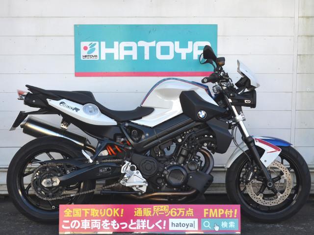 BMW F800R ハイラインの画像(埼玉県