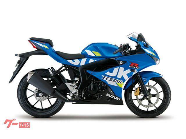 GSX−R125 ABS 2020年モデル