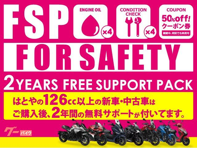 ヤマハ MT-10 SP 2020年モデルの画像(埼玉県