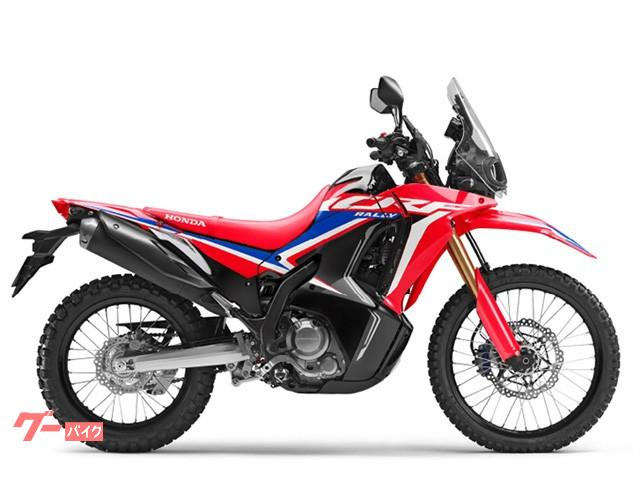 CRF250 ラリー 2021年モデル