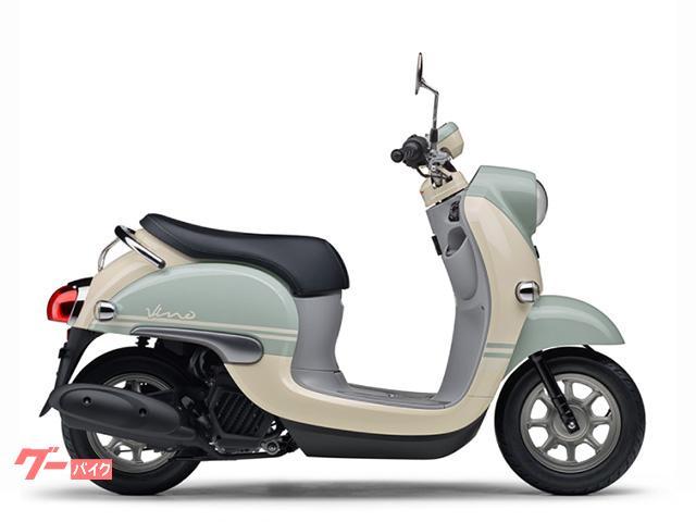 ビーノ 2021年モデル