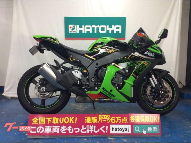 Ninja ZX−10R SE