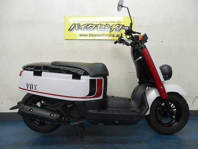 ヤマハ VOXデラックス インジェクション メットインスクーターの画像(千葉県