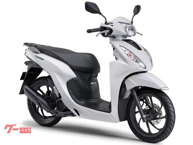 Dio110 国内モデル JK03型 ホワイト