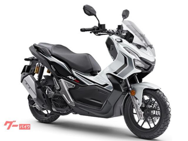 ADV150 国内モデル 限定ホワイト
