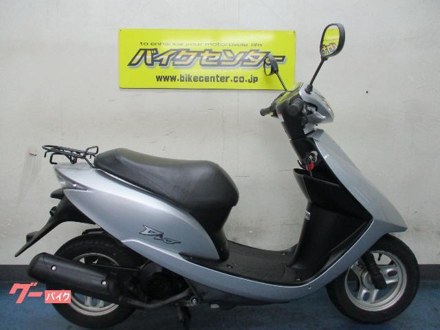 Dio AF62型