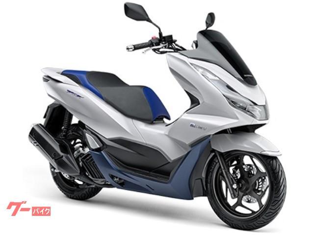PCX e:HEV 国内最新モデル ホワイト