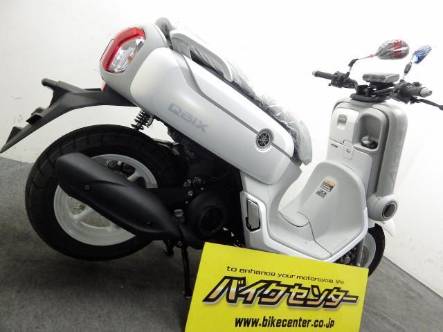 ヤマハ キュービックスABS スマートキー LEDヘッドライトの画像(千葉県