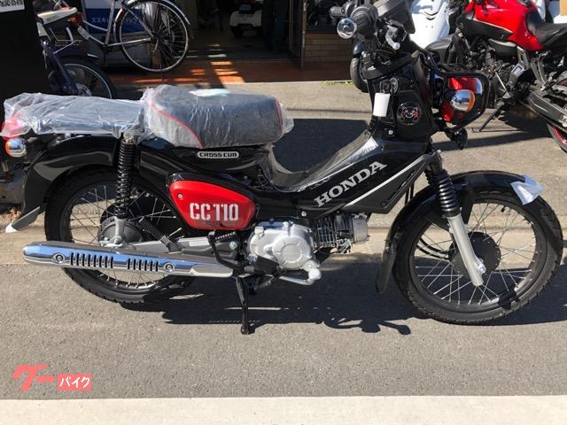 クロスカブ110 新車・国内正規・LEDモデル