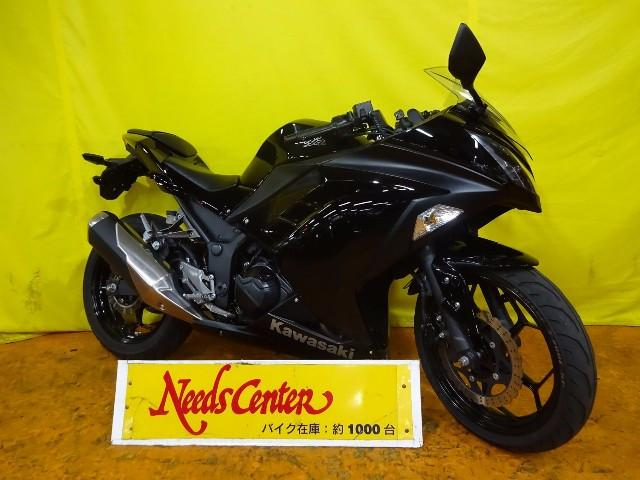 カワサキ Ninja 250 1790802の画像(千葉県