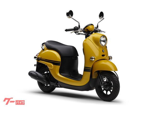 ビーノ 2021年モデル 日本製